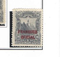 Nicaragua 1893  Official Tipo Reg Ovpr. Scott.O41  Nuovi See Scans On Scott.Album - Nicaragua