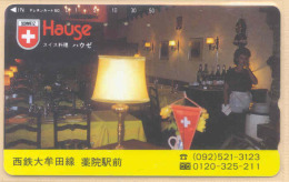 JAPAN Telefonkarte - Schweiz - Siehe Scan - - Paysages