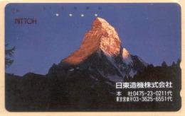 JAPAN Telefonkarte - Schweiz - Siehe Scan - 110-699 - Gebirgslandschaften