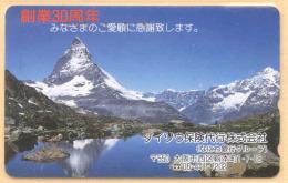 JAPAN Telefonkarte - Schweiz - Siehe Scan - - Mountains