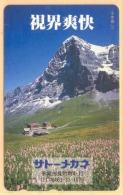 JAPAN Telefonkarte - Schweiz - Siehe Scan -110-99201 - Gebirgslandschaften