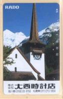 JAPAN Telefonkarte - Schweiz - Siehe Scan - - Landschaften
