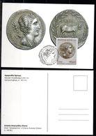 Greece 2017 > Artemis Amarynthia > Silver Tetradrachmo, Eretria C.180 BC > Maximum Card - Maximum Cards & Covers