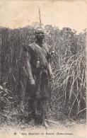 CAMEROUN  KOBIRA  Guerrier De KOUNDE  Haute Sanga Republique Centrafricaine (scan Recto-verso) FRCR90984 - Central African Republic
