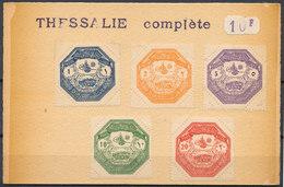 1898 TURKEY GREECE THESSALY ISS.OCTAGONAL CUT COMPLETE SET Lot1 - 1858-1921 Ottoman Empire
