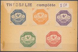 1898 TURKEY GREECE THESSALY ISS.OCTAGONAL CUT COMPLETE SET Lot3 - 1858-1921 Ottoman Empire
