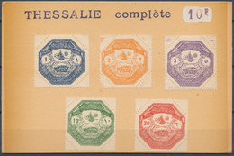 1898 TURKEY GREECE THESSALY ISS.OCTAGONAL CUT COMPLETE SET Lot4 - 1858-1921 Empire Ottoman