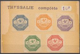 1898 TURKEY GREECE THESSALY ISS.OCTAGONAL CUT COMPLETE SET Lot5 - Neufs