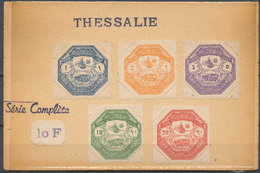 1898 TURKEY GREECE THESSALY ISS.OCTAGONAL CUT COMPLETE SET Lot7 - 1858-1921 Ottoman Empire