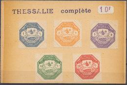 1898 TURKEY GREECE THESSALY ISS.OCTAGONAL CUT COMPLETE SET Lot9 - Ongebruikt