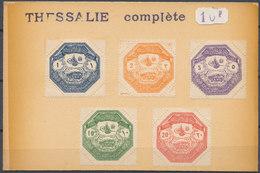 1898 TURKEY GREECE THESSALY ISS.OCTAGONAL CUT COMPLETE SET Lot10 - Neufs