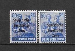 LOTE 1632 /// ALEMANIA DDR YVERT Nº: 20 *MH - [6] República Democrática