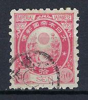 Asie, Japon, N° 66 Oblitéré B - Japon