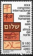 Messico/Mexico/Mexique: Caratteri Di Lingue Diverse, Characters Of Different Languages,caractères De Différentes Langues - Altri