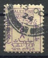 RC 7064 PALESTINE TAXE 4 OBLITÉRÉ COTE 20€ TB - Palestina