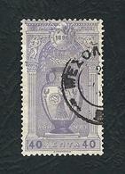 GRECIA 1896 - Giochi Olimpici Di Atene / Vaso - 40 L. Violetto - Yt:GR 107 - 1896 Primi Giochi Olimpici