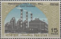 PAKISTAN MNH (**) STAMPS (  Pakistan's First Steel Mill, Chittagong -1968) - Pakistan