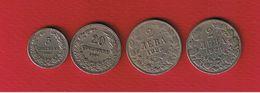 Bulgarie  -  Lot De 4 Monnaies - Bulgaria