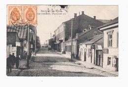 MINSK Souvenir De Minsk Rue Urievskaja Scherer 1908 OLD POSTCARD 2 Scans - Belarus