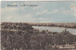 MOLDOVA. Bessarabia. PRINT STAGE BATTALION. - Moldova