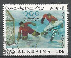 Ras Al Khaima 1967. Michel #209 (U) Ice Hockey - Ras Al-Khaima