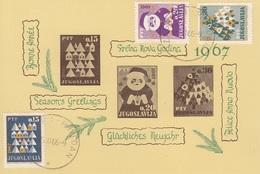 YUGOSLAVIA Postal Card 1,New Year 1967 - Jugoslawien