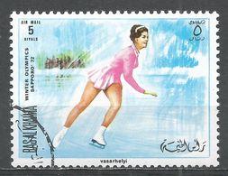 Ras Al Khaima 1970. Michel #380 (U) Figure Skating - Ras Al-Khaima
