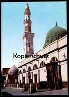 ÄLTERE POSTKARTE THE GREEN DOME MEDINA Cpa AK Postcard Ansichtskarte - Saudi Arabia