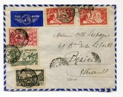 !!! PRIX FIXE : SENEGAL, LETTRE PAR AVION DE DAKAR POUR LA FRANCE DE 1938 - Sénégal (1887-1944)