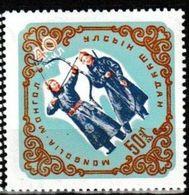 Mongolie. Mongolia.Tir à L'arc. Archery. Mint. - Worstelen