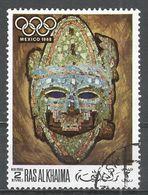 Ras Al Khaima 1968. #F (U) Summer Olympics, Mexico City, Figurine - Ras Al-Khaima