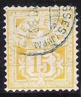 Faserpapier 1882: Zu 63A Mi 56X Yv 68 - 15c Gelb Mit Franz. Zoll-o LES ROUSSES (JURA) ?.XI.88 (Zu CHF 45.00) - Gebraucht