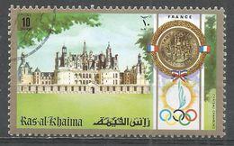 Ras Al Khaima 1972. #K (U) Summer Olympics, Munich, Gold Medal, Chambord Castle, France - Ras Al-Khaima