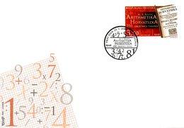 CROATIE. N°786 De 2008 Sur Enveloppe 1er Jour. Mathématiques. - Scienze