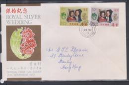 Hong Kong 1972 Royal Silver Wedding FDC - Hong Kong (...-1997)