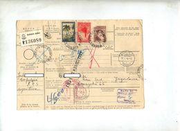 Bulletin Expedition 1948 Buenos Aires Sur Palmier Petrile Cachet Marseille Geneve - Argentina