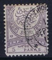Turkey Mi Nr  44B   Isf. 123used  1884 Perfo 11.50 - 1858-1921 Empire Ottoman