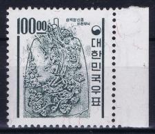 South Korea  Mi Nr 392 Postfrisch/neuf Sans Charniere /MNH/**  1963  With Watermark Mi Nr 3 - Korea, South
