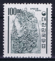 South Korea  Mi Nr 392 Postfrisch/neuf Sans Charniere /MNH/**  1963 With Watermark Mi Nr 3 - Korea (Süd-)