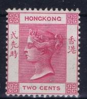 Hongkong Sc 32  1892  Perfo 14   CA Watermark.  Mi 35 - Hong Kong (...-1997)
