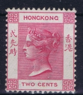 Hongkong Sc 32  1892  Perfo 14   CA Watermark.  Mi 35 - Unused Stamps