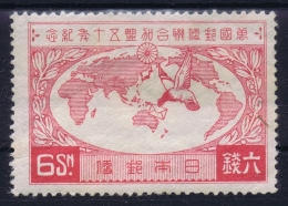 Japan Mi Nr 182 MH/* Flz/ Charniere 1927 - 1926-89 Kaiser Hirohito (Showa Era)