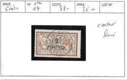 CRETE N° 17 OBL COTE : 58 € CACHET LUXE - Oblitérés