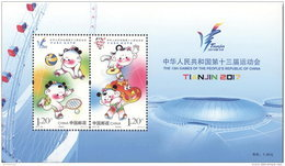 CHINA VR 2017-20 ** 13th National Games Sportspiele S/S - OFFICIAL ISSUE - DHCHN - 1949 - ... Volksrepublik