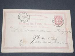 NORVEGE - Entier 10 Ore Pour Bruxelles - 1884 - P 22596 - Entiers Postaux