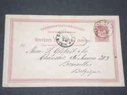 NORVEGE - Entier 10 Ore Pour Bruxelles - 1885 - P 22597 - Entiers Postaux