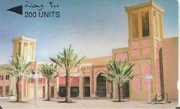 TC-MAGNETIQUE-BAHREIN-CENTRE ARTISTIQUE INTERNATIONAL-V°BATELCO-TB E - Bahreïn
