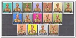 Brunei 1974, Postfris MNH, Sultan Hassanal Bolkiah - Brunei (1984-...)