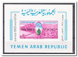 Yemen 1964, Postfris MNH, Airplane, Trees, Bridge, Worldexpo New York - Yemen