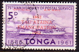 TONGA 1962 SG O12 5d Used Official - Tonga (...-1970)